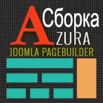 Azura Build Joomla v.1.0.1