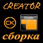 CK Creator Build Joomla v.1.0.2